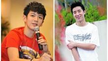 ลูกชายเฉินหลง พร้อม Kai Ko นักแสดงไต้หวัน ถูกจับข้อหายาเสพติดที่ปักกิ่ง