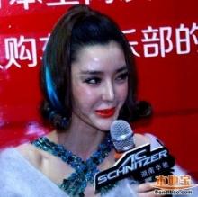 ศัลยกรรมทำพิษ ลี่อิงจื่อ นางแบบจีน หน้าพัง หมดอายุ