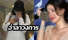 สุดช็อก! 'ซูฉี' ซุปตาร์เอเชียประกาศอำลาวงการชั่วคราว เผยสาเหตุพักชีวิตนักแสดง