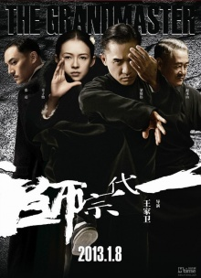 The Grandmaster กวาด 12 รางวัลจาก Hong Kong Film Awards