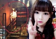 ช็อก!!นักร้องเกิร์ลกรุ๊ป SNH48 ถูกย่างสดกลางร้านอาหาร!!