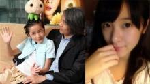 ลูกสาว โจว ซิงฉือ  ผ่าตัด เนื้องอก ...