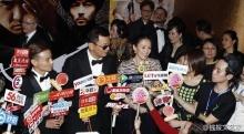 ผลรางวัลภาพยนตร์ฮ่องกง Hong Kong Film Awards