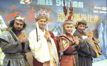 ยังจำได้มั้ย!! หนังจีนในตำนาน ไซอิ๋ว ผ่านไป 20 กว่าปี! 4 นักแสดงนำ เป็นอย่างไรกันบ้างนะ มาดูกัน!