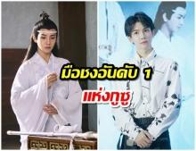 ซือจุย ของป๊าม๊าและอาหนิง นักแสดงหน้าใหม่ที่ขโมยหัวใจสาวๆ ทั้งกูซู