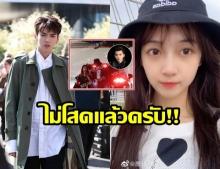 แฟนคลับยิ้มทั้งน้ำตา! สื่อจีนปล่อยภาพ คริส วู จับมือควงคู่ กับแฟนสาวรุ่นน้อง?