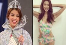 สุดปวดร้าว!! แฟนนางงามรับไม่ได้ Miss Hong Kong ฟันเหยิน