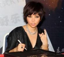 สาวไต้หวันอาเหม่ยโดนด้วยกรณีขัดแย้ง จีน-ญี่ปุ่น