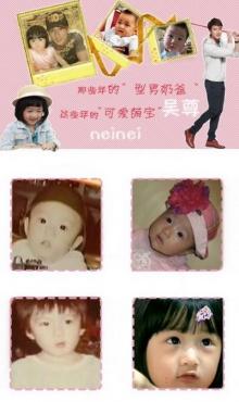 ว้าว! เน่ยเน่ย ลูกสาวอู๋จุน น่ารักสุดๆ