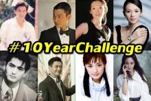 ใครมาได้ไกลสุด ? เปรียบเทียบภาพซุปตาร์จีน  ในชาเลนจ์ #10YearChallenge
