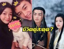 สื่อจีนลือหึ่ง เฉินเหยียนซี - เฉินเสี่ยว ชีวิตคู่สะดุด ตำนานรักมังกรหยกไม่ช่วยอะไร!?