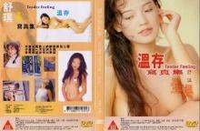 ซูฉี พร้อมทุ่มซื้อลิขสิทธิ์ภาพนู้ด-หนังโป๊สมัยอดีต เคลียร์ก่อนแต่งงาน