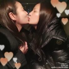 องค์หญิงกำมะลอ เจ้าเหว่ย จูบ หลินซือหยู โชว์มิตรภาพแน่นแฟ้น!