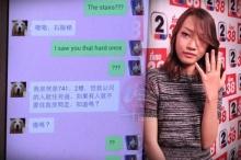 """""""แพร"""" สาวไทยยันไม่มโนสัมพันธ์ """"วิค F4""""  ฟุ้ง! ฝ่ายชายมอบแหวนแทนใจ"""
