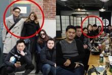 เอ๊ะยังไง!?เชียร์-ไฮโซกึ้ง โผล่เกาหลีด้วยกัน!