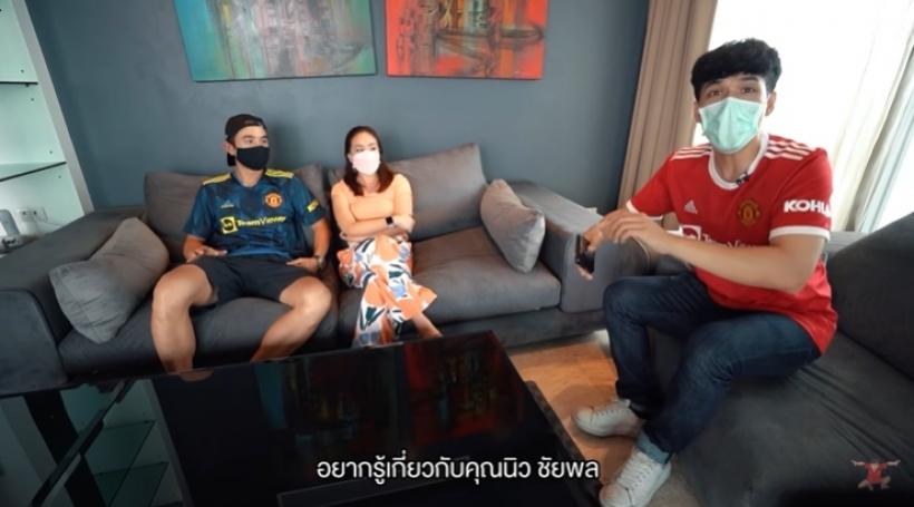 ส่องคอนโดหรูริมเจ้าพระยา นิว ชัยพล-เมษา ที่ว่ามุมสวยสุดในไทย