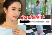 แอฟรีบยกมือขอโทษ หลัง ลงภาพนุ่งชุดไทย พร้อมแคปชั่นสุดสะตั้นหวิดเจอดราม่า