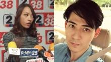 ต้นสังกัดวิค F4ยืนโนติสดำเนินคดีสาวไทยสื่อไหนสนับสนุนมีเอี่ยวด้วย