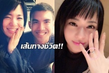 """เปลือยชีวิตจริง""""โซระ อาโออิ"""" ขวัญใจชายไทย ผ่านมาเยอะกว่าจะเจอคนที่รัก!"""