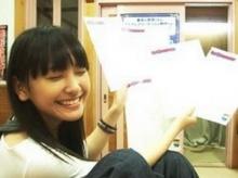สาวน่ารัก งั๊กกี้อารากากิ ยูอิ