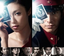 ชมตัวอย่างหนังใหม่ ของ คาเมะkat tunและ เคียวโกะ ฟูกาดะ
