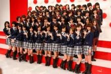 AKB48 เกิร์ลกรุ๊ปสุดเจ๋ง 5 ปีขายได้ 11 ล้านแผ่น