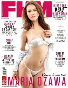 มิยาบิ โผล่ขึ้นปก FHM ฟิลิปปินส์ เร่าร้อนสุดๆ