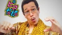 เยือนไทยครั้งแรก!!สาวก PPAP มีเฮ...!!! เตรียมสัมผัสตัวเป็นๆ PIKOTARO