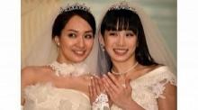 เริ่มต้นชีวิตคู่ ดาราสาวแดนซากุระ วิวาห์หวานกับหญิงคนรัก