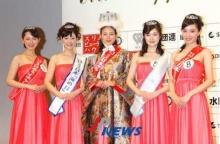 ชาวเน็ตเกาหลี วิจารณ์ นางงาม ญี่ปุ่น ไม่สวย!