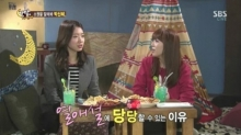"""""""พัคชินฮเย""""พูดเรื่องข่าวลือกุ๊กกิ๊กกับ """"จองยงฮวา"""""""