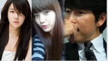 ชาวเน็ต ตั้งข้อสังเกตุ  ซูจี Miss A สาวในเสป็คจอง อูซอง คล้าย อดีตแฟนเก่าอี จีอา
