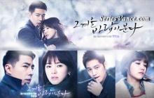 ละครโจ อินซอง-ซอง เฮเคียว ทำยอดผู้ชมในญี่ปุ่นสูงถึง 3.7%