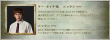 """""""นิชคุณ"""" กับการแสดงละครญี่ปุ่นเรื่องแรก"""