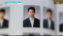 แฉภาพวัยเด็กสมัยเรียน ของ คิม ซูฮยอน ...?