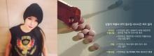 งานเข้า สื่อเกาหลีตีข่าว พัคบอม 2 ne1 เคยพยายามลักลอบนำยาเสพติดเข้าประเทศ