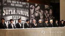 Super Junior แถลงข่าวคัมแบ็คอัลบั้มชุดที่ 7  MAMACITA พร้อมการกลับมาของลีดเดอร์