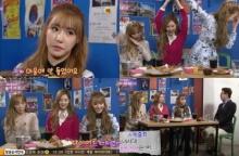 แททิซอ เผยพวกเธอไม่ชอบชื่อยูนิตย่อยและชื่อ Girls' Generation (ชมคลิป)
