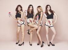 Sistar คอนเฟิร์มขึ้นพิธีปิดเอเชี่ยนเกมส์พร้อม BIGBANG และ CNBLUE