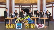 """Running Man"" เวอร์จีนออกอากาศตอนแรก 10 ต.ค.นี้เผยสมาชิกเกาหลีเป็นแขกรับเชิญ"