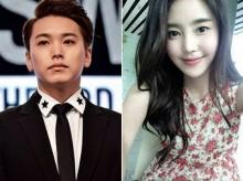 ลือ! ซองมิน SJ เตรียม วิวาห์ฟ้าแล่บ! คิม ซาอึน แฟนสาว