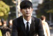 คิมซูฮยอน (Kim Soo Hyun) ขึ้นแท่น ทูตเซเลบ โปรโมตกรุงโซล !