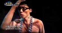 ฮาแตก!! เมื่อ ยูแจซอก โคฟเวอร์เป็น แทยัง (BigBang)