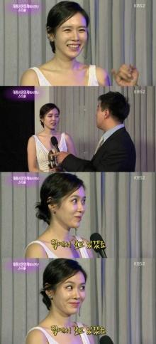"""""""ซนเยจิน"""" กำลังคบหาดูใจชายหนุ่ม ??"""