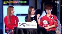 ป๋า YG อนุญาตให้ ชานฮยอก AKMU ออกเดท!!