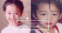 อุ้ย ! ขุดแหลก วัยเด็ก สาว SM - snsd ,f(x) ,Red Velvet .. มาตรึม!