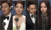 เช็ครางวัลในงาน '51st Baeksang Arts Awards'