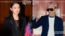 ยันเสียงแข็ง! ซนซูฮยอน โต้ไม่ได้ทำศัลยกรรมเพื่อหวังแต่งงานกับ จีดราก้อน