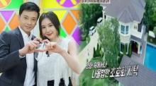 สาวเกาหลีสะใภ้ไทย เปิดเรือนหอ ออกสื่อครั้งแรก เล่นเอาตะลึงทั้งประเทศ!(คลิป)