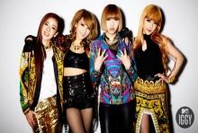 ช็อค!  2 NE 1 เหลือ 3 คน 'มินจี' ลาออกจากวง!!